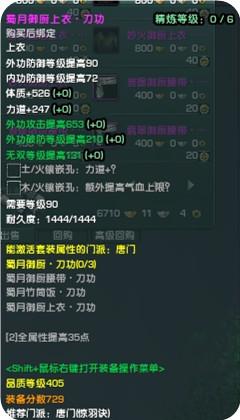 2013-12-16_18-48-14-000.jpg