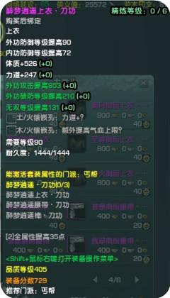 2013-12-16_18-48-18-000.jpg