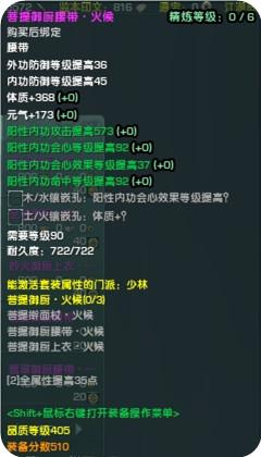 2013-12-16_18-48-20-000.jpg