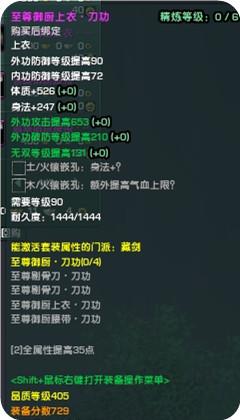 2013-12-16_18-48-15-000.jpg