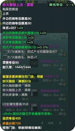 2013-12-16_18-48-19-000.jpg