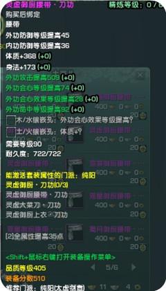 2013-12-16_18-48-28-000.jpg