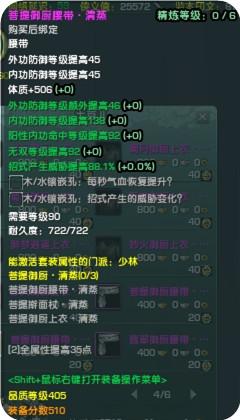 2013-12-16_18-48-23-000.jpg