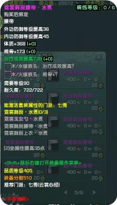 2013-12-16_18-48-29-000.jpg