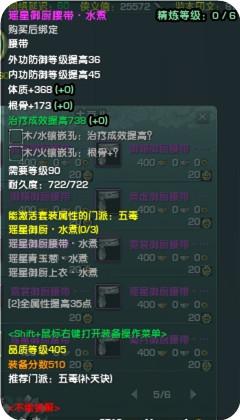 2013-12-16_18-48-31-000.jpg