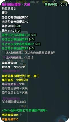 2013-12-16_18-48-32-000.jpg