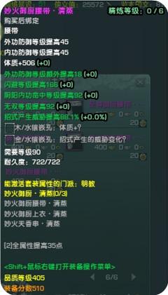 2013-12-16_18-48-45-000.jpg