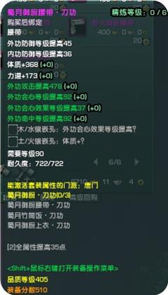 2013-12-16_18-48-40-000.jpg