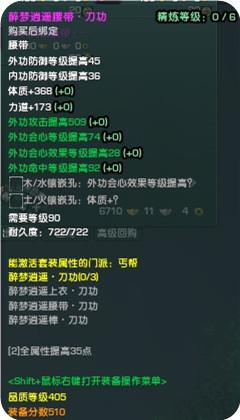 2013-12-16_18-48-42-000.jpg