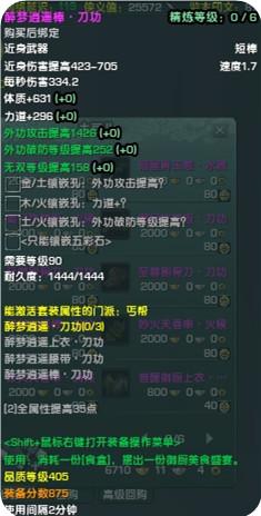 穿2013-12-16_18-47-48-000.jpg