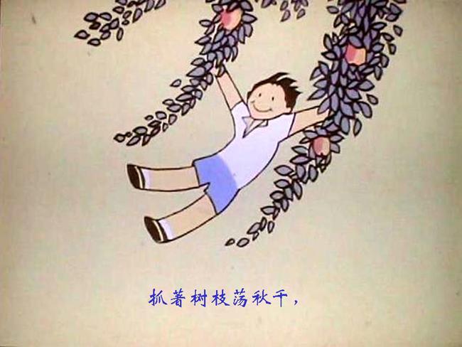 寓言故事---------苹果树