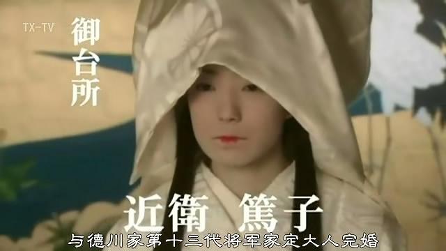 只是,我太任性,因为我是岛津家的小姐,我叫敬子,我已经在岛津藩有意中