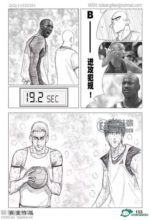 乔丹科比vs流川枫樱木花道(eg)