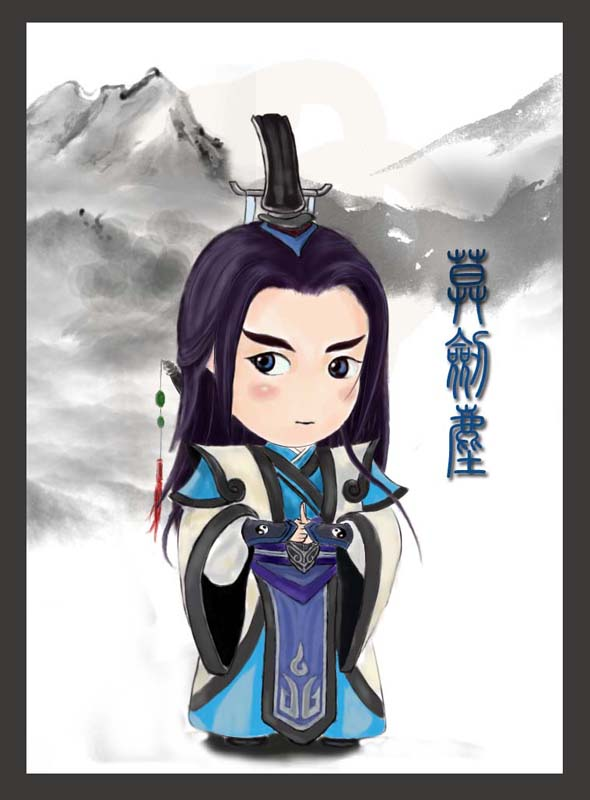 【剑三手绘】之q版万花.附q版纯阳