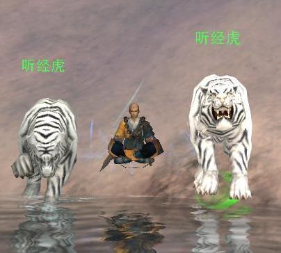 藏族可爱小和尚头像