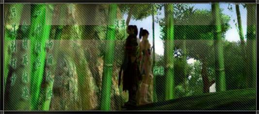 古风风景图片竹林