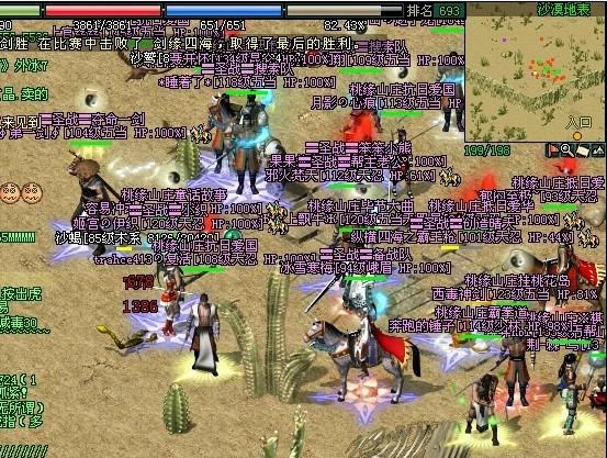 剑网1_玩了5年的剑侠情缘1, 纪念一下.