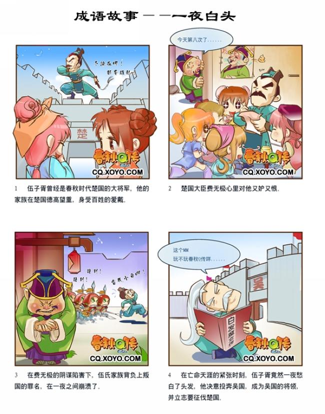 exo卡通萌图简笔画铅笔