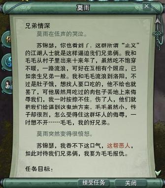 剑3诗词与药材_陆游与唐婉的诗词_李白诗词隶书书法作品