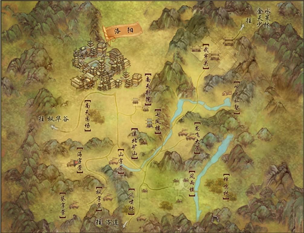 8洛阳地图扶摇