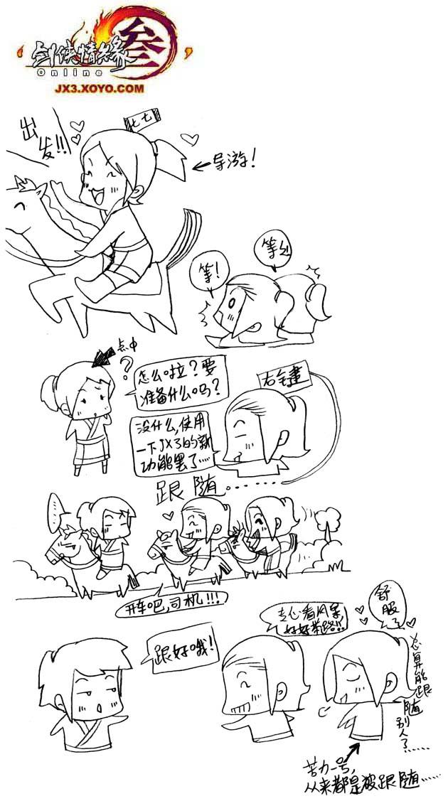 小七日记本简笔画手绘