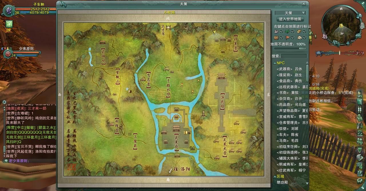 地图:七秀坊