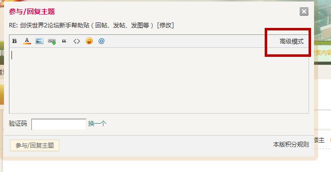 QQ截图20130916163046.png