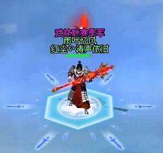武林季军2.jpg