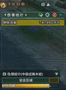 少林易经pve配装【更新7.21雕琢版】最新输出循环图片