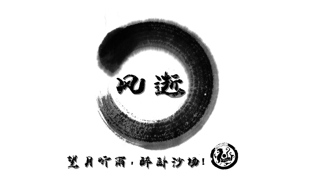 logo logo 标志 设计 矢量 矢量图 素材 图标 1024_628