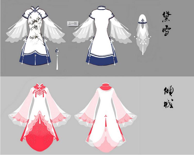 【漫画手绘】剑网3民国风系列原创服饰高清图赏