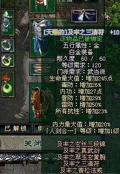20081010_949c8052998631a5ce04LrkukZOB6dM1.jpg