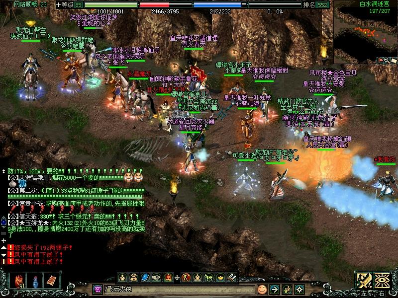 2004-04-04_20-31-36.jpg