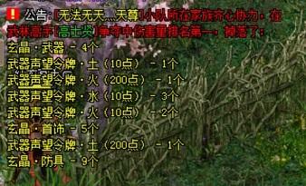 ZWY`6@SCY~3]21F08_OA2~H.jpg