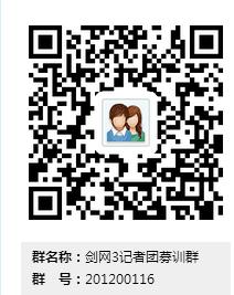 QQ图片20160804181348.png