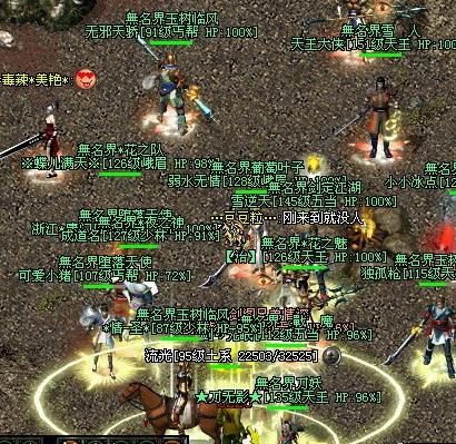 2005-05-08_22-05-55.JPG