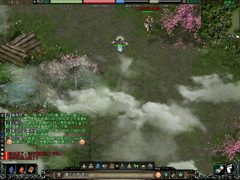 2004-05-07_01-33-15.jpg