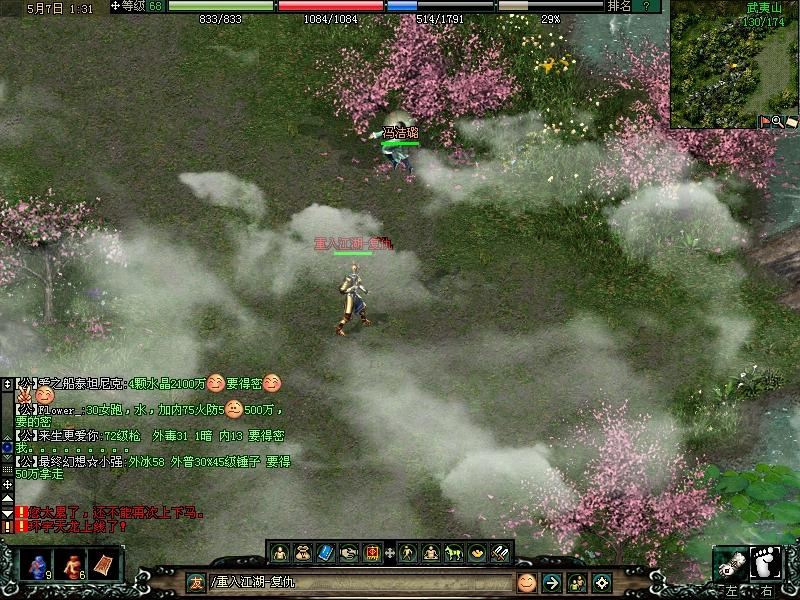 2004-05-07_01-31-39.jpg