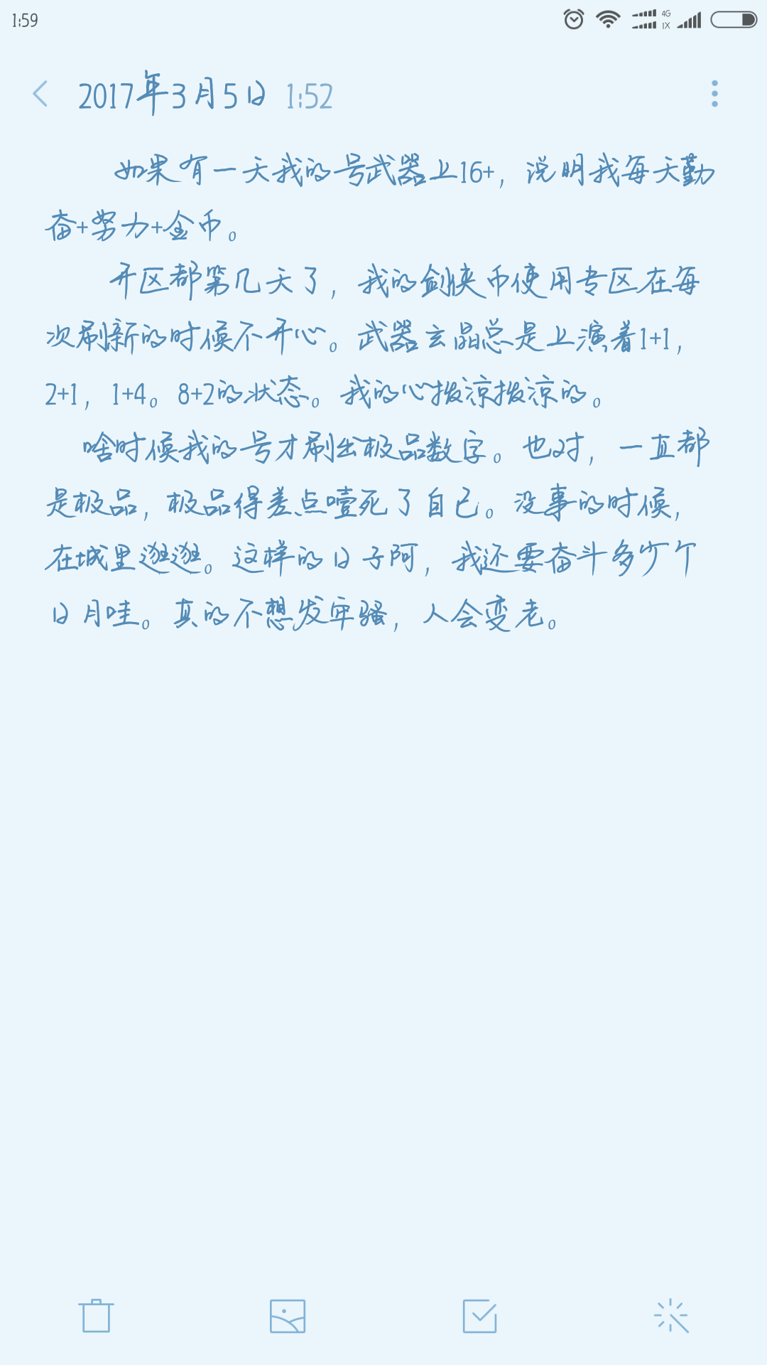 Screenshot_2017-03-05-01-59-01-701_com.miui.notes.png