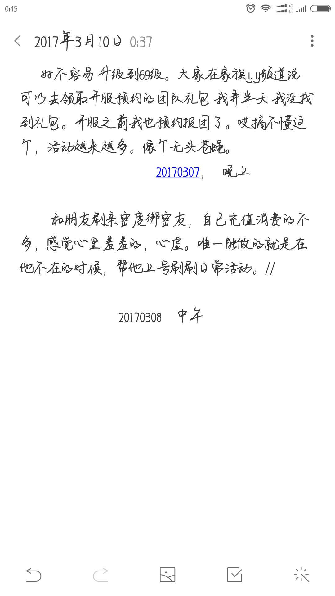 Screenshot_2017-03-10-00-45-41-547_com.miui.notes.png