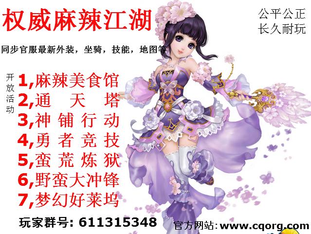 QQ图片20170414074158.png