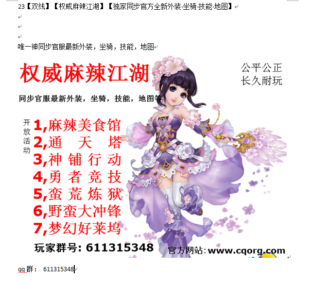 QQ图片20170415102751.png