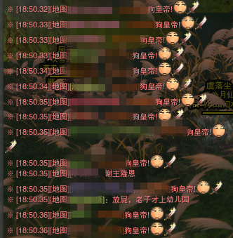 QQ截图20170528185045_副本.png