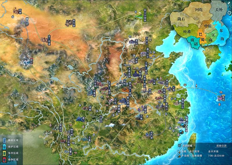 95世界地图1.jpg