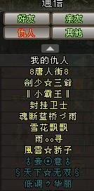 QQ拼音截图未命名et.jpg