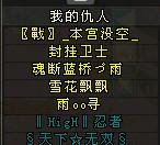 QQ拼音截图未命名244.jpg