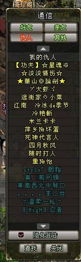 QQ拼音截图未命名124f.jpg