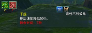 千丝.png