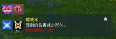 蝶戏水.png