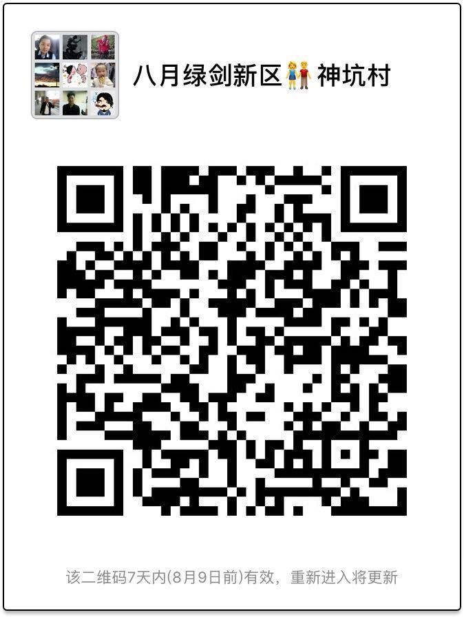微信图片_20170802135408.jpg